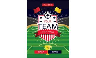 2018年世界杯比赛创意海报背景设计