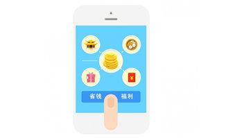 美食app界面新方式吃喝玩