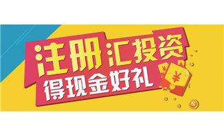 扁平化卡通广告条创意背景注册得好礼字体