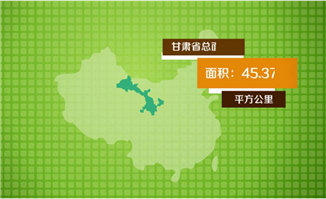 在中国地图上介绍甘肃省