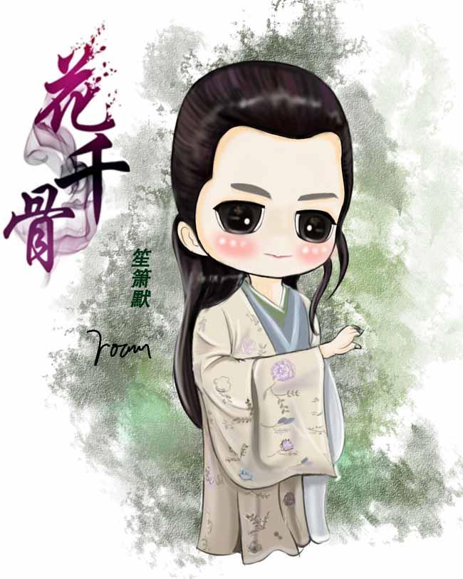 花千骨古装人物形象设计图片  漫画人物  中国风手绘漫画人物头像