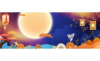 创意中国风格中秋节国庆