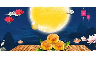中秋佳节创意月饼促销海
