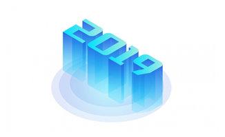 创意2.5d2019年立体字体设计