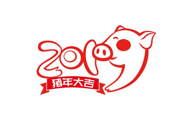 红色2019年创意猪年造型设计素材_漫品购_mg动画短片