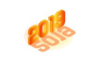 红色喜庆2019数字立体字体