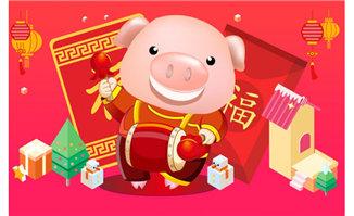 卡通动漫猪主题喜庆海报