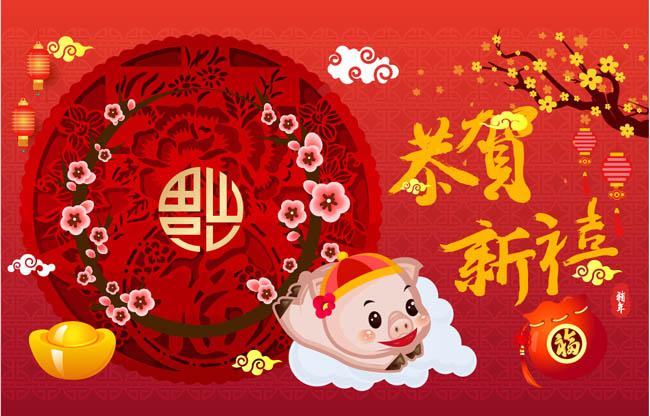 福满多背景猪年快乐海报设计素材