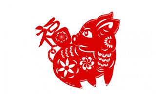 福字猪年剪纸背景设计素材下载