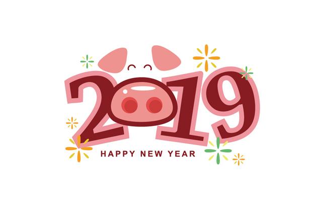 原创2019猪年新年字体设计素材  手绘卡通2019年字体设计矢量素材下载图片