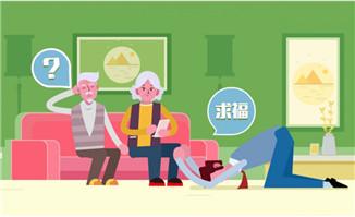 卡通扁平化人物在老人面