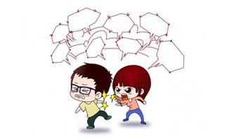 卡通动漫情侣吵架的漫画设计