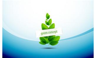 环保绿色叶子元素海报封