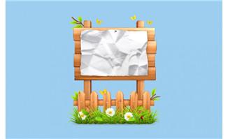 木质提示板创意设计