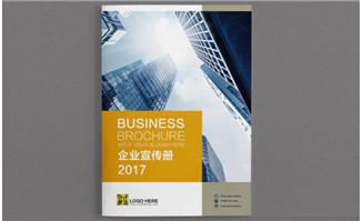 主色黄色调企业宣传册设计psd源文件模板