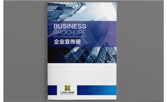 现代科技创新企业宣传册psd模板免费下载