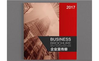 红色调企业画册模板设计psd源文件素材