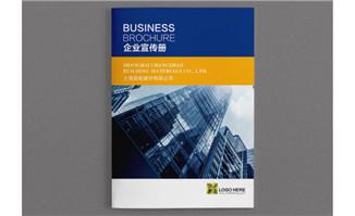 画册宣传册设计psd科技互联网企业