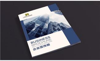 简单大气创意企业画册模板免费下载
