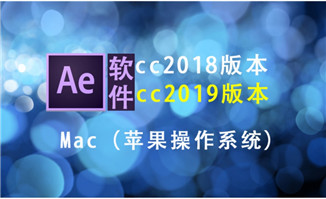 ae后期视频制作软件cc201
