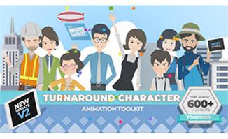 AE模板动漫卡通人物MG动画