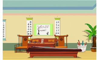 琴和桌子茶具盆栽卡通矢