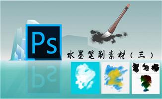 中国风水墨彩色ps笔刷素材