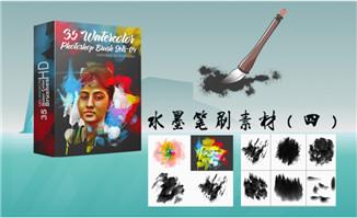 彩色水墨感笔刷工具abr文件素材下载