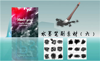 ps软件绘制水彩画的笔刷插