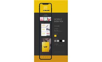 黄色黑色组合的详情页界