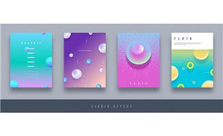 圆球创意彩色时尚海报模