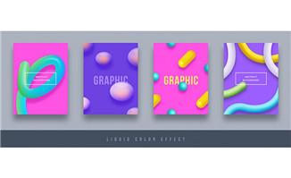 紫色粉色女性化色彩海报模板素材