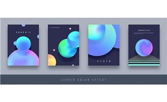 立体感创意圆球造型海报