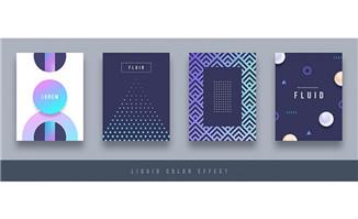 蓝色科技感海报模板设计素材