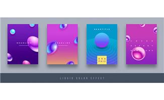 紫色调时尚元素创意画册