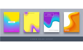 黄色蓝色渐变创意海报设计素材