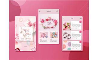 婚庆主题线上手机网站U