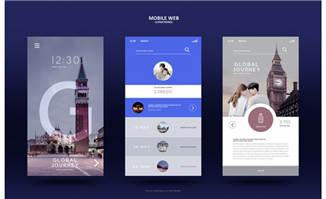 社交平台个人主页UI界面设