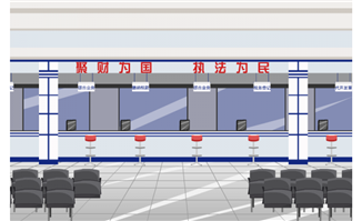 税务大厅flash动画卡通场景素材设计下载