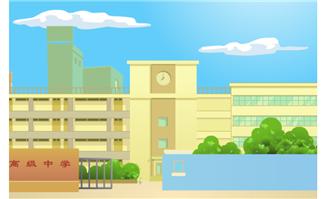 高级中学学校建筑卡通场景素材下载