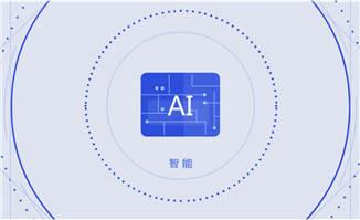 <b>线条MBE风格人工智能产品介绍MG动画模板</b>