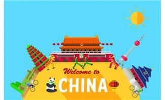扁平创意中国旅行插画设