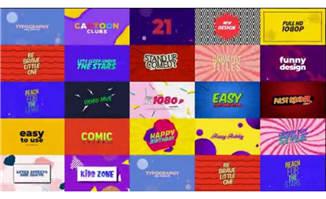 卡通动漫风格标题动画标签ae模板素材