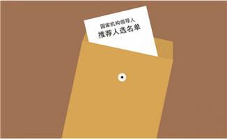 文件夹密封的文件内容打开封起来动画效果