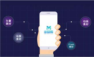 <b>手机APP功能介绍MG动画视频效果模板素材</b>