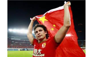 国足新添归化球员埃尔克森正式加入中国国籍