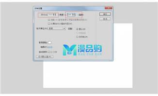 用flash软件制作抖音快闪文字动画方法及步骤