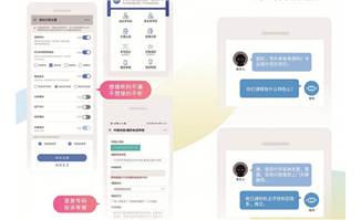 中国电信网络安全MG动画宣传片制作方案内容