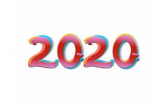 数字重叠创意2020年新年快