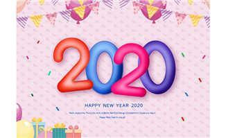 彩色气球喜庆数字2020造型